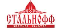 СТАЛЬНОФФ