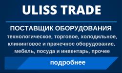 uliss-trade.ru