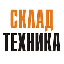 ООО «Склад и Техника» Липецк, Воронеж, Тамбов