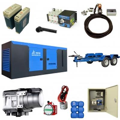 Доп. оборудование к электростанциям