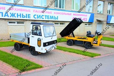 Поставка электрокаров для ПАО «НЛМК»