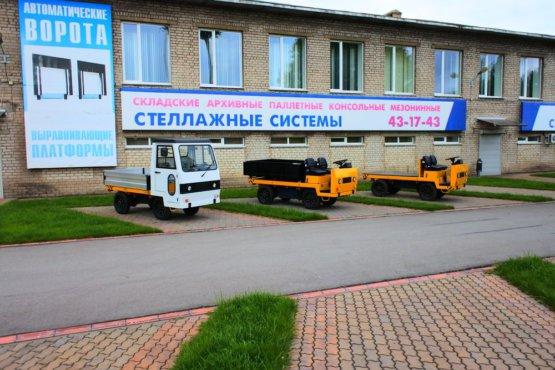 """Поставка электрокаров для ПАО """"НЛМК"""""""