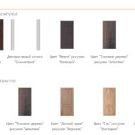Защитные стальные двери серии ПРЕМИУМ