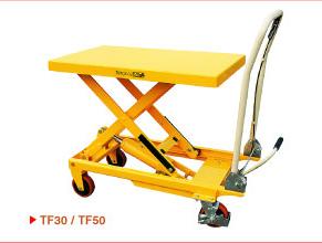 Стол подъемный TF30A