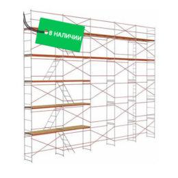 Рамные строительные леса ЛРСП-40