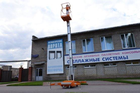 podemnik-dlya-ooo-lanksess-lipeck-5