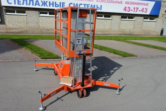 postavka-skladskoj-texniki-dlya-ao-apo-avrora-11
