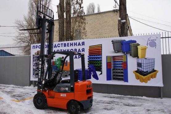 postavka-pogruzchika-dlya-ooo-art-print-cherez-lizingovuyu-kompaniyu-ao-vtb-lizing-10