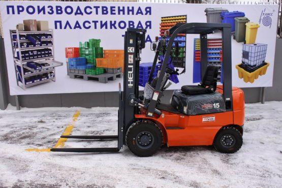 postavka-pogruzchika-dlya-ooo-art-print-cherez-lizingovuyu-kompaniyu-ao-vtb-lizing-16