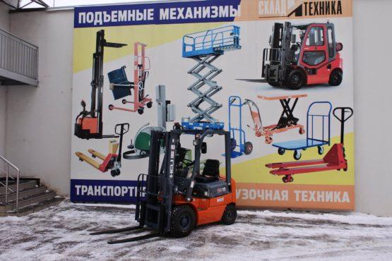postavka-pogruzchika-dlya-ooo-art-print-cherez-lizingovuyu-kompaniyu-ao-vtb-lizing-6