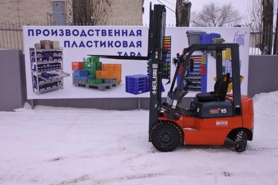 postavka-pogruzchika-dlya-chastnogo-uchrezhdeniya-dopolnitelnogo-professionalnogo-obrazovaniya-uchebnyj-centr-specialist-cherez-lizingovuyu-kompaniyu-ao-evroplan-7