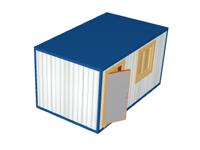 Блок-контейнер БК-012