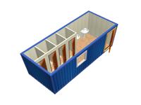 Сантехнический блок-контейнер СТ-43